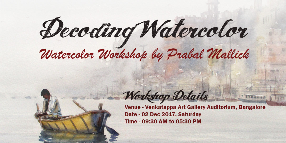Upcoming Watercolor Workshop at Bangalore