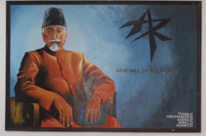 Painting of Abul Kalam Azad at entrance of the hall